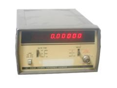 Agilent 5383A