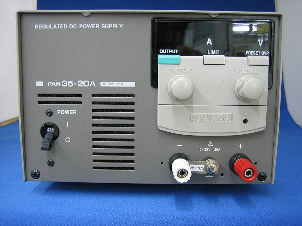 Kikusui PAN35-20A