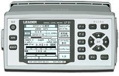 Leader LF52